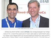 X-Fab ממקדת מאמץ בישראל