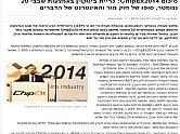 ChipEx2014 Summary @ Haydan